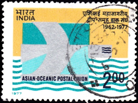 Emblem of Asian Oceanic Postal Union