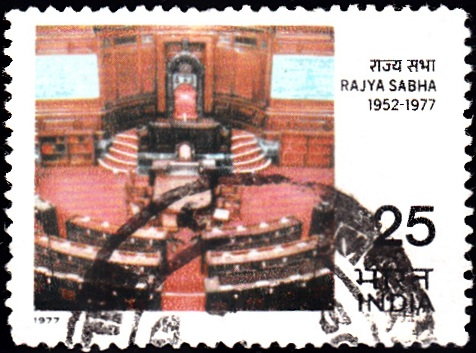 Rajya Sabha Chamber