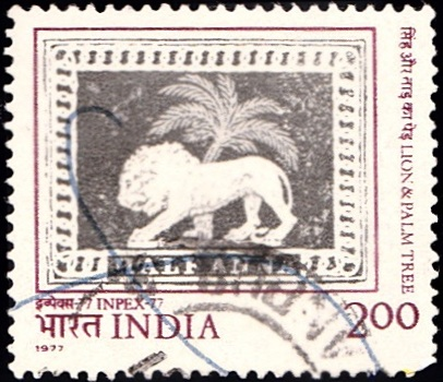 Indian National Philatelic Exhibition 1977