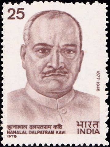 નાનાલાલ દલપતરામ કવિ : Pioneer of Modern Gujarati Poetry