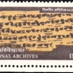 India on National Archives 1979