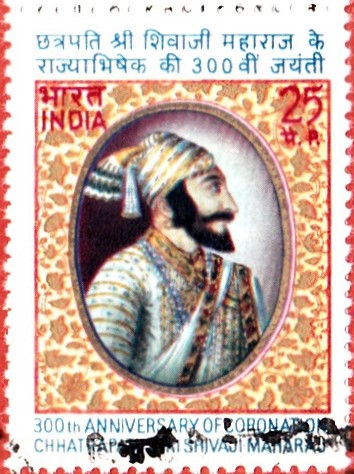 Sivaji : 1st Chhatrapati of the Maratha Empire