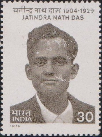 Jatin Das, Indian independence activist and revolutionary Stamp 1979