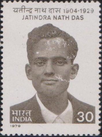 Jatin Das(যতীন্দ্রনাথ দাস) : Hindustan Socialist Republican Association