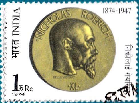 Никола́й Константи́нович Ре́рих : Medallion by Henri Dropsy