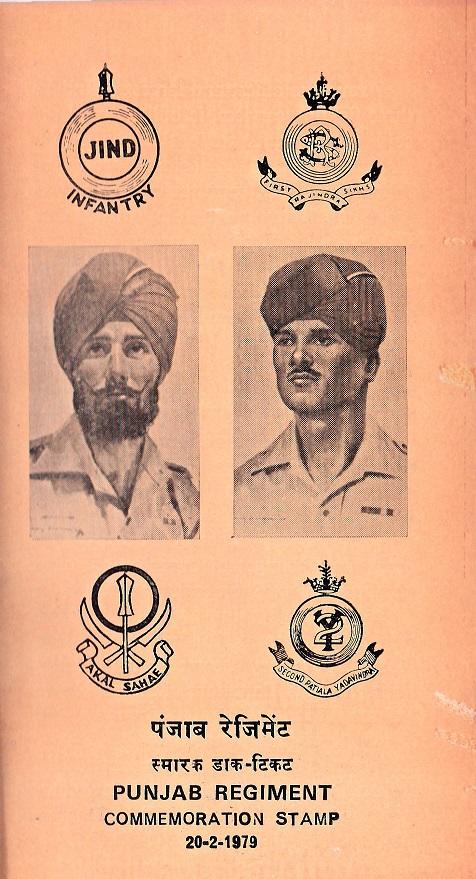 पंजाब रेजीमेण्ट : भारतीय सेना