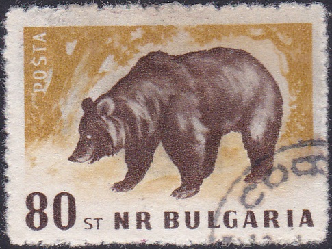 1008 Brown Bear [Bulgaria Stamp]
