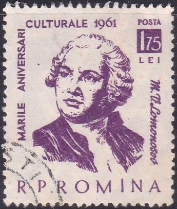 1447 Mikhail V. Lomonosov [Romania Stamp]