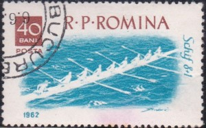 1480 8-man shell [Romania Stamp]