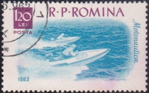 1483 Motorboats [Romania Stamp]