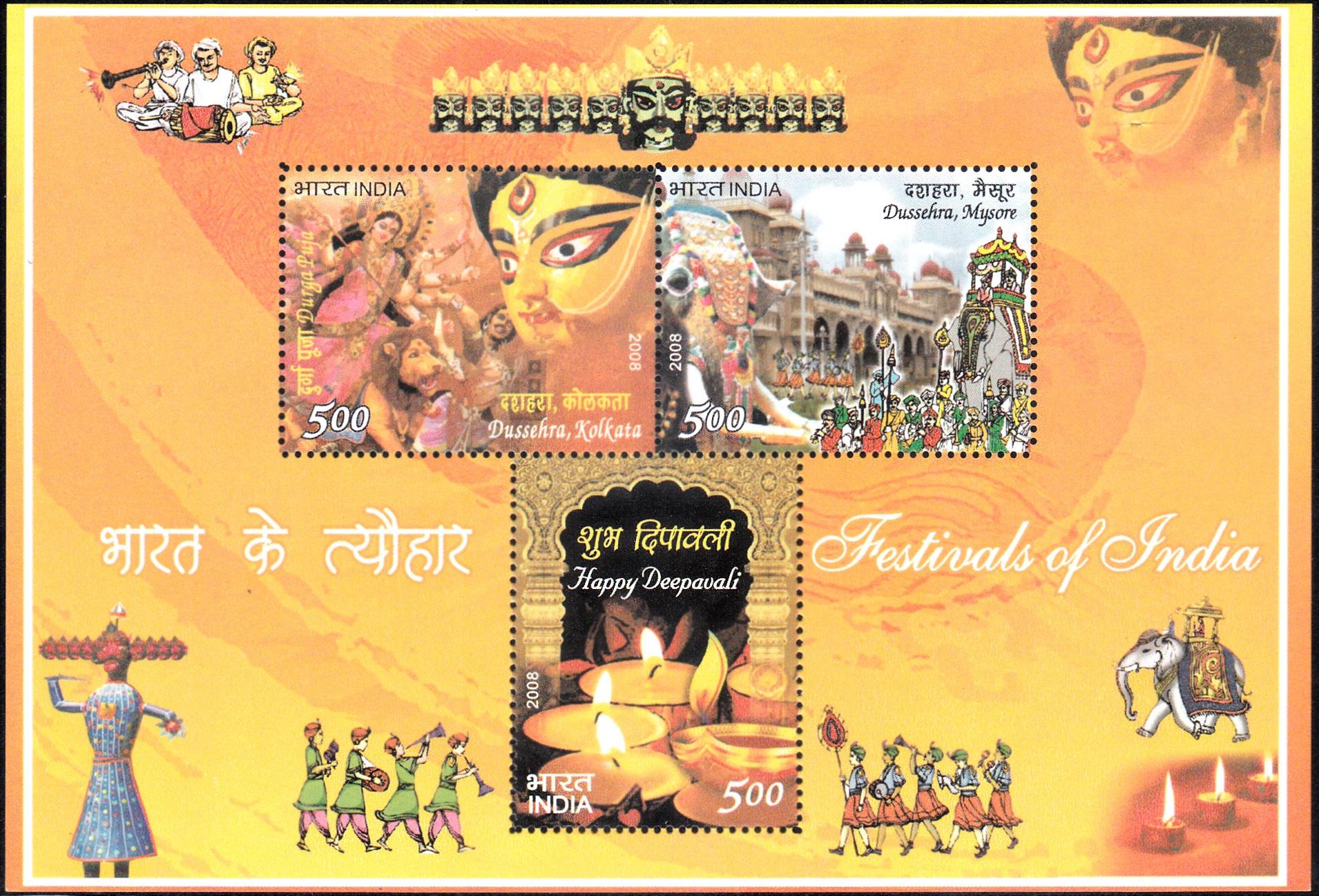 Durgotsava, Vijayadashami and Diwali