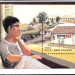 India on Post Office 2008