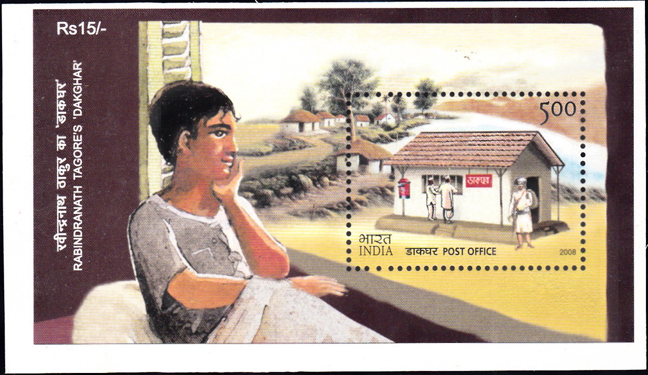 Amal of Dak Ghar (The Post Office) : Rabindranath Tagore