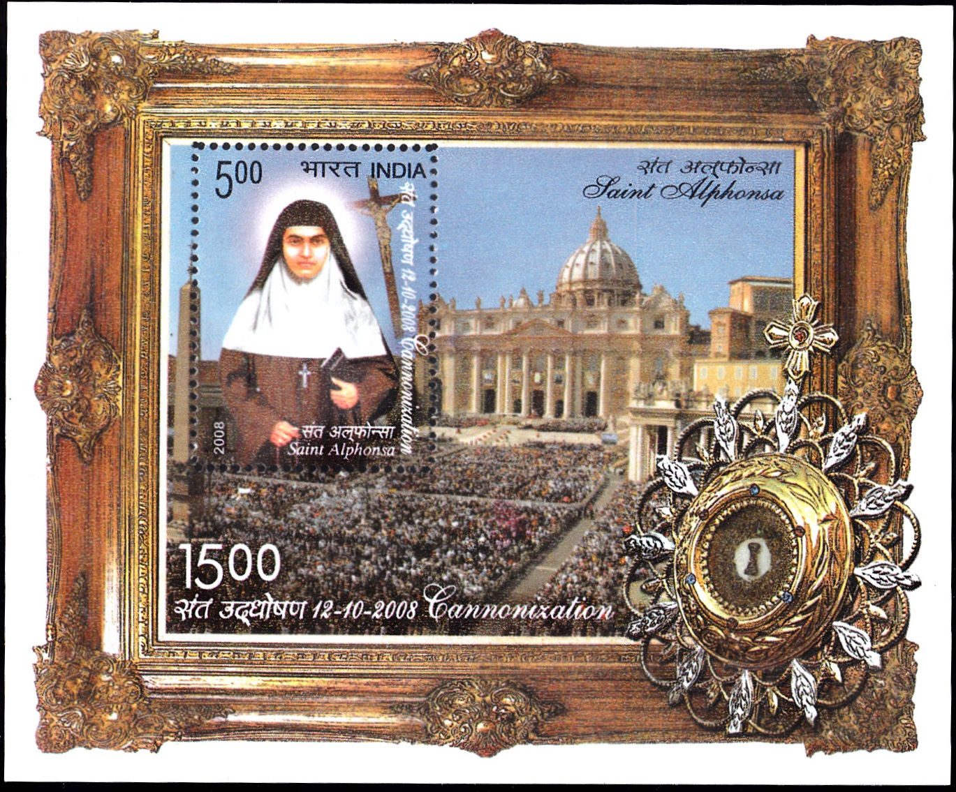 2406 Canonization of Saint Alphonsa [Miniature Sheet]