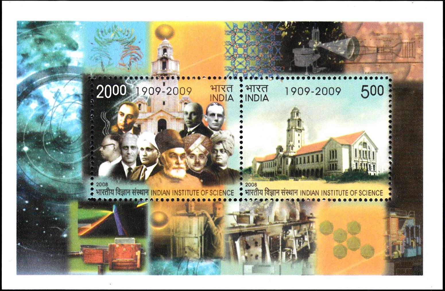 IISc Bangalore : Premier Scientific Research Institute
