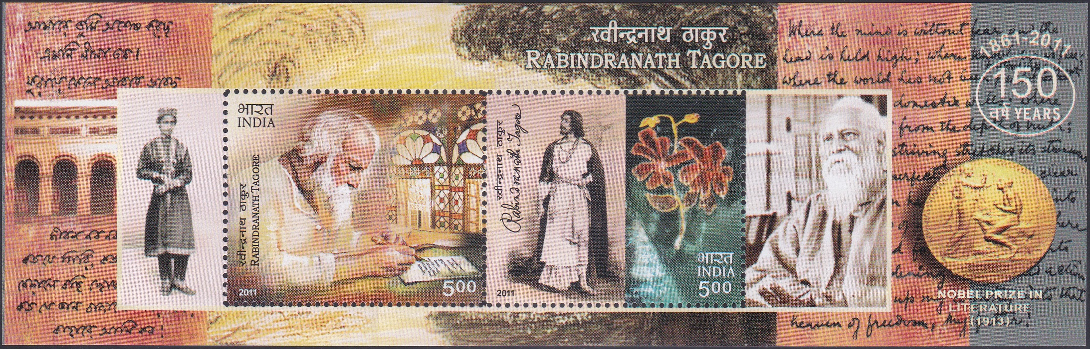 Rabindra Nath Tagore as Writer, Stage Actor and Painter