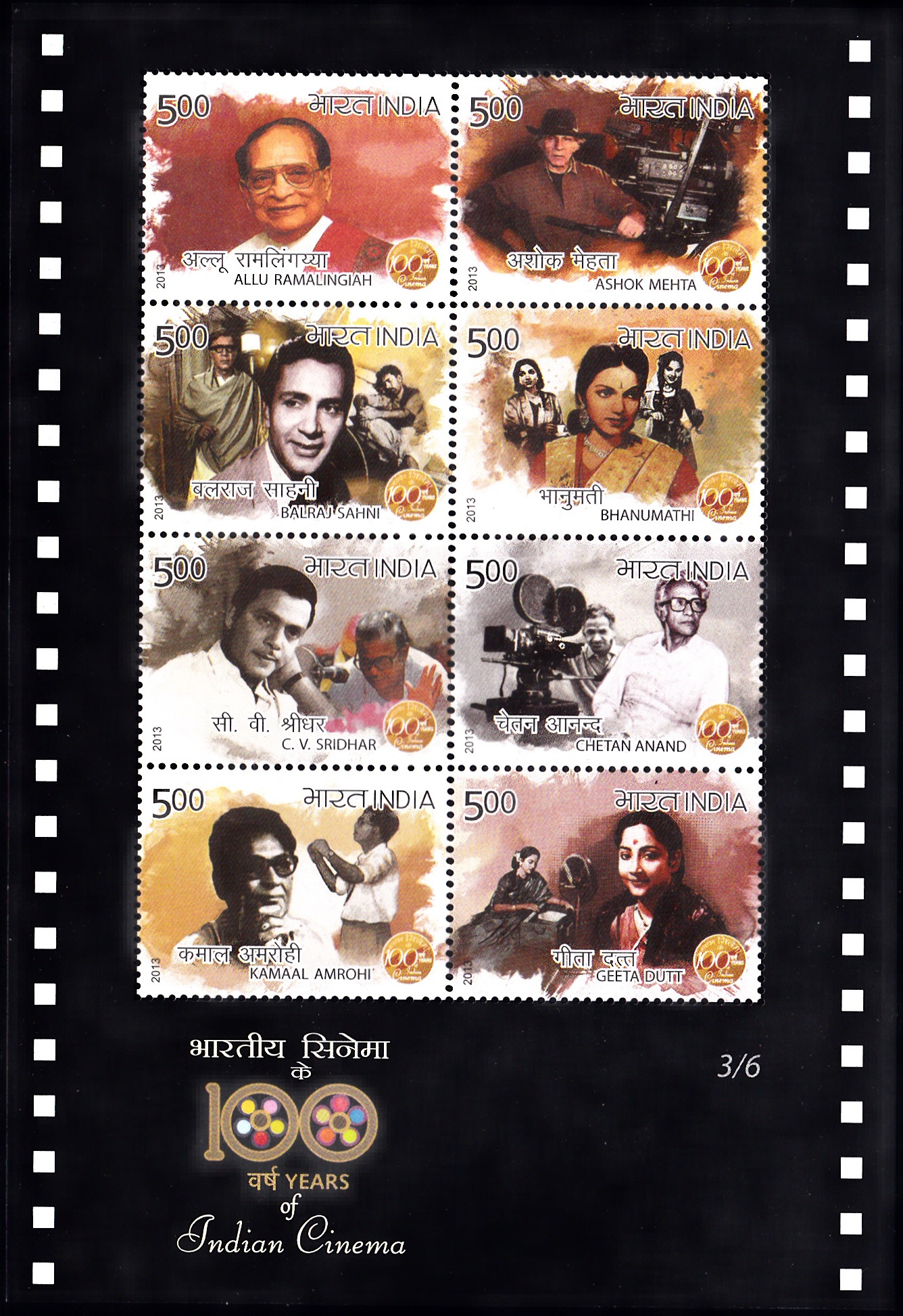Indian Cinema Centenary : Miniature Sheet 3