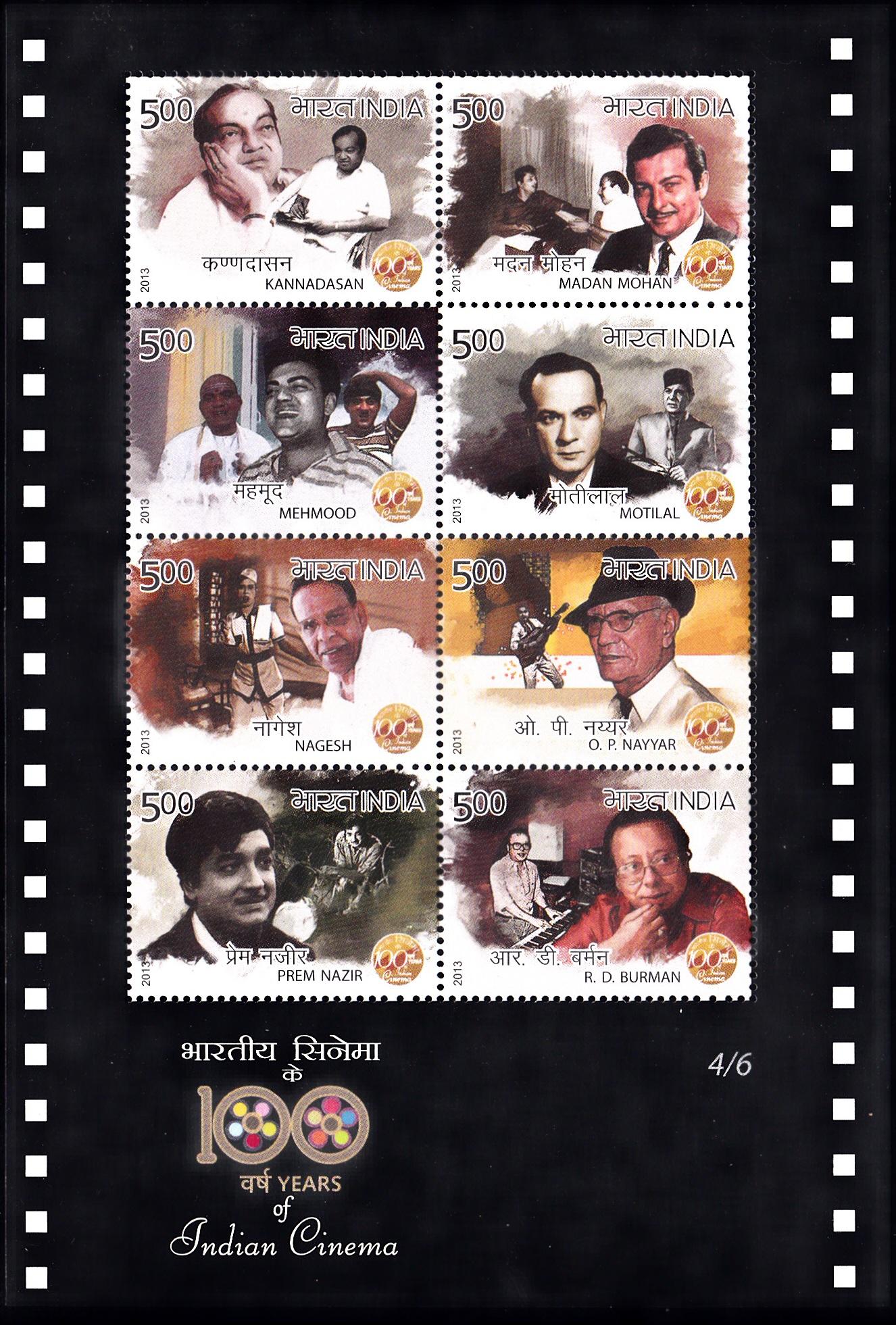 Indian Cinema Centenary : Miniature Sheet 4