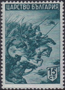 421 Cavalry Charge [Bulgaria Stamp]