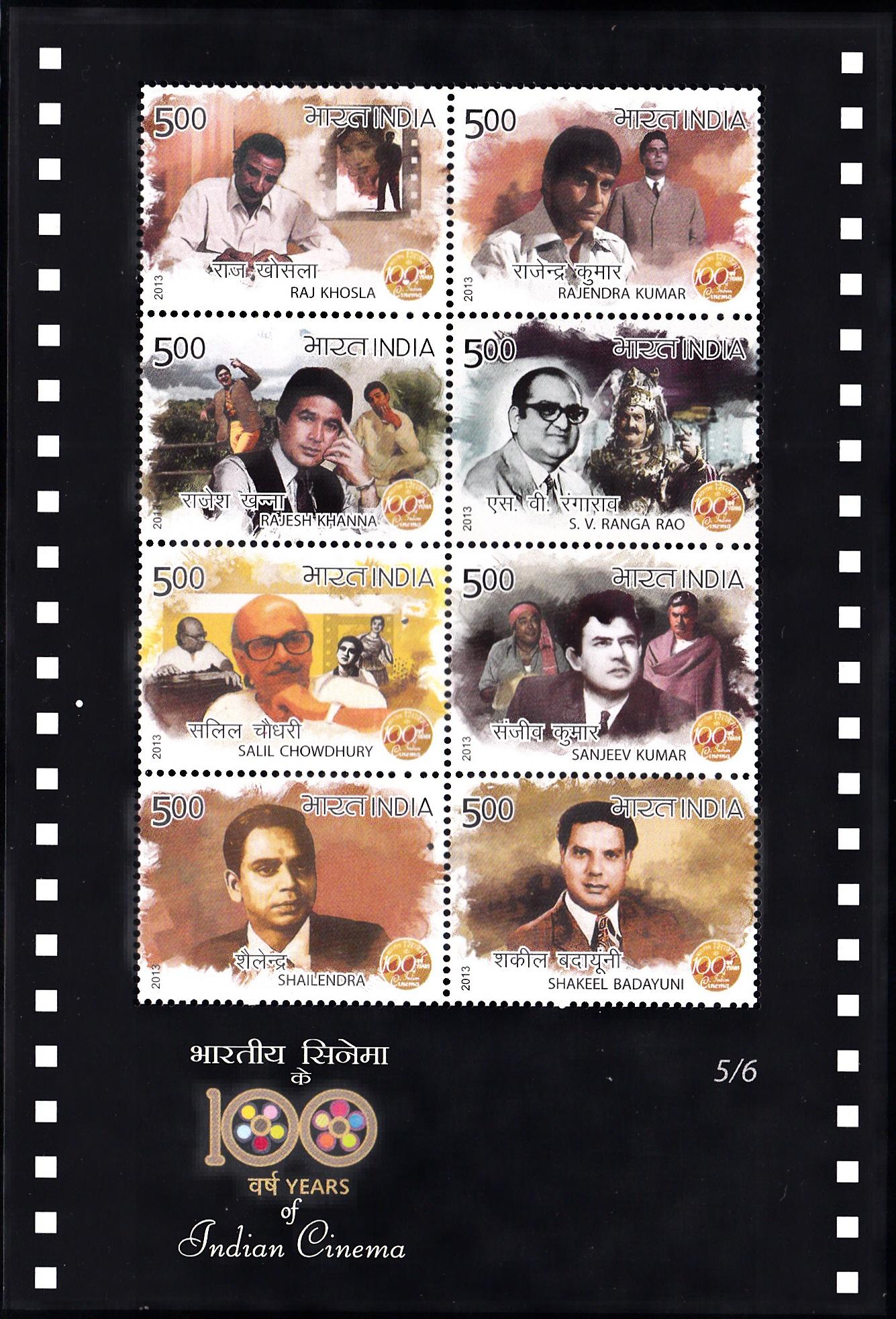 Indian Cinema Centenary : Miniature Sheet 5
