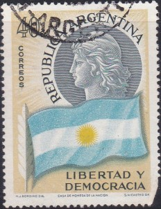 673 Symbols of the Republic [Argentina Stamp]