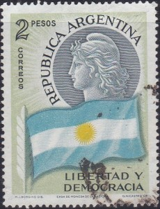 675 Symbols of the Republic [Argentina Stamp]