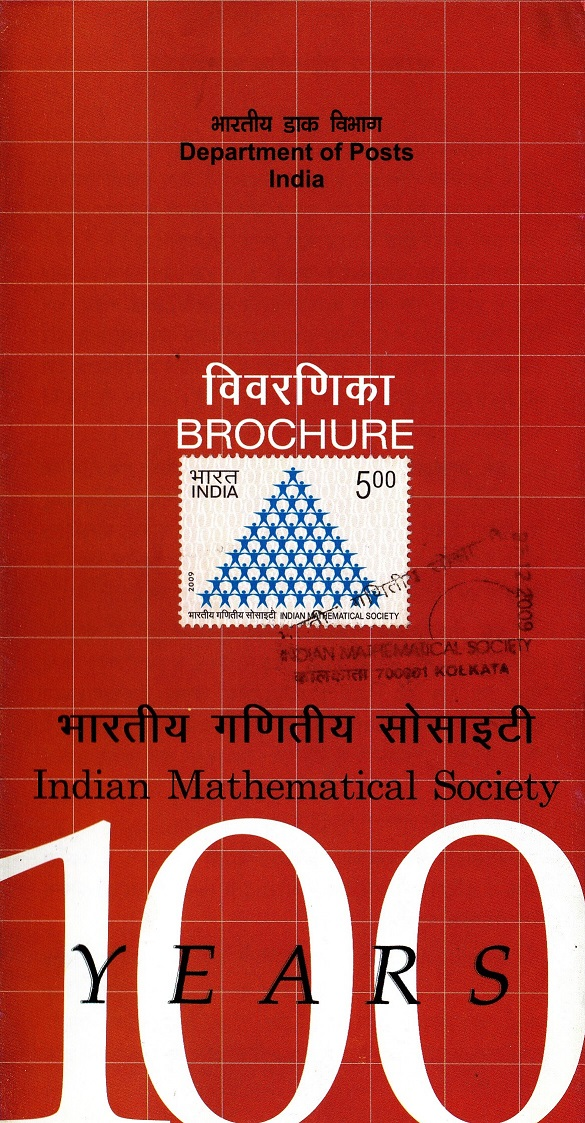 Analytic Club : Indian Mathematical Club