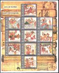 Jaideb & Gitagobinda India stamps, miniature sheet 2009