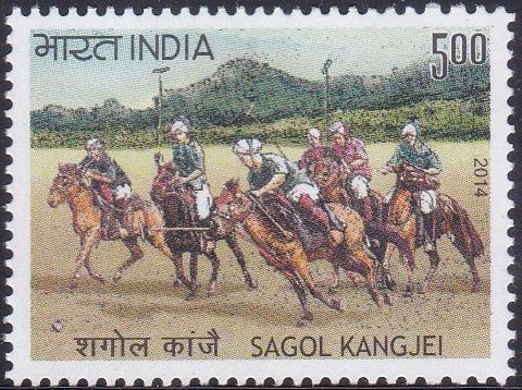 Sagol (Horse) Kangjei (Hockey stick) : Manipur