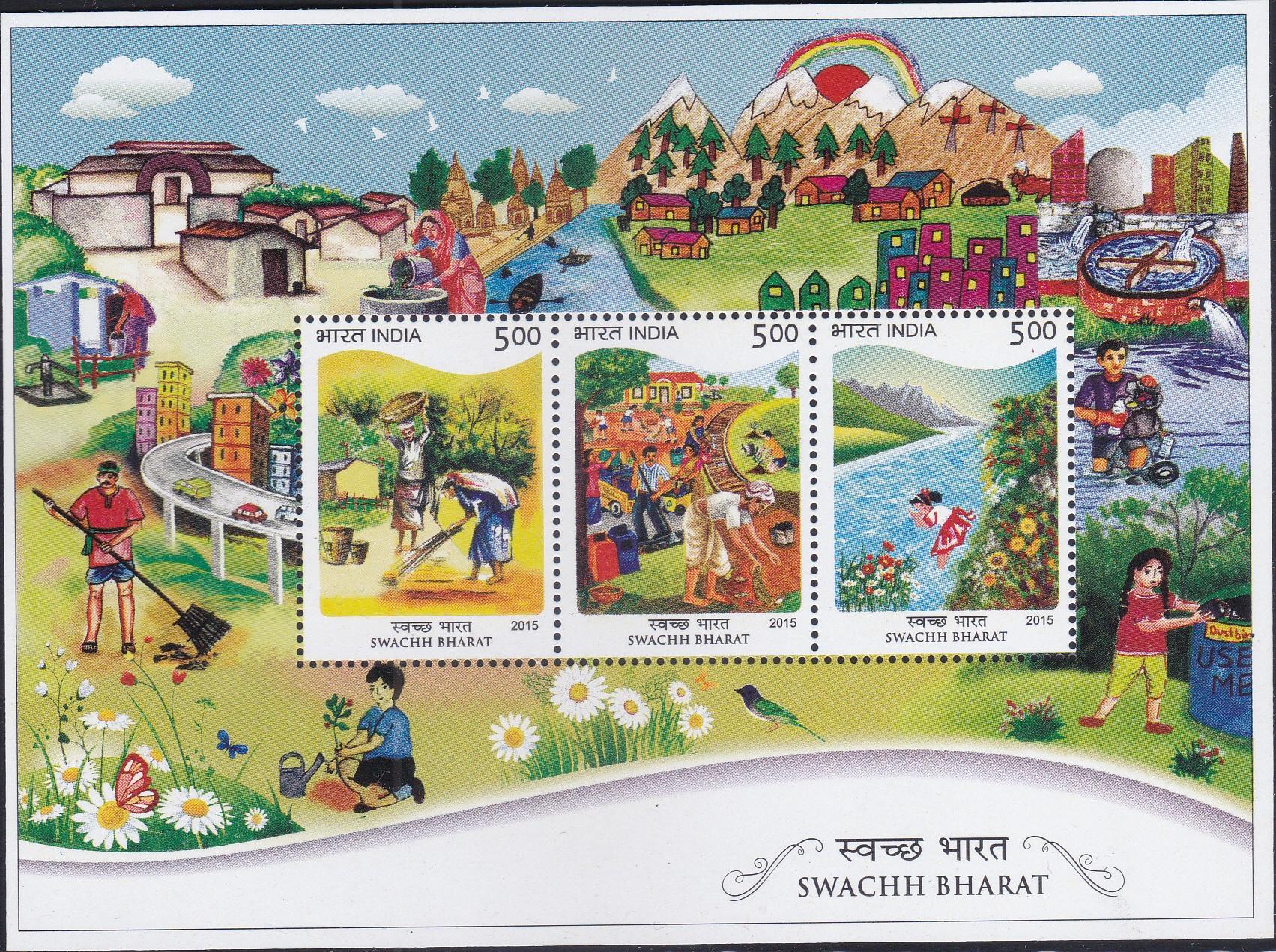 स्वच्छ भारत अभियान : Swachh Bharat Mission (SBM)