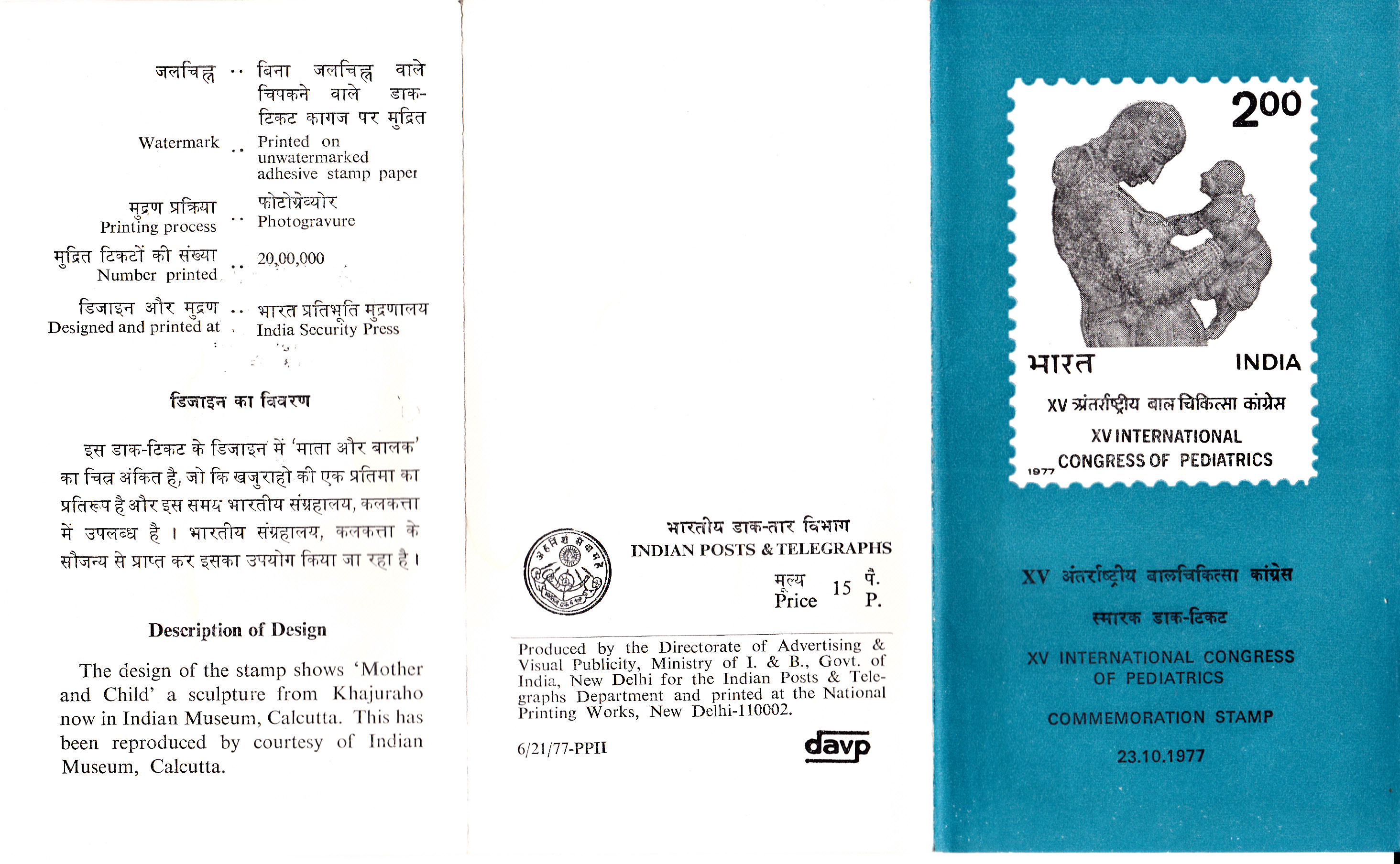 XV International Congress of Pediatrics Brochure 001