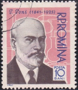 1412 Peter Poni, and Chemical Apparatus [Romanian Scientist]