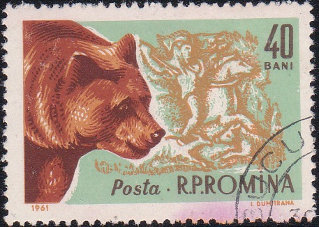 1428 Brown bear and Roman tombstone [Romania Stamp]