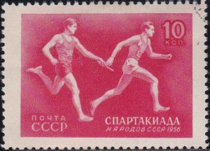 1840 Relay Race [Russia Games Stamp]