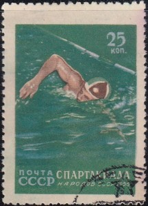 1843 Swimming [Russia Games Stamp]
