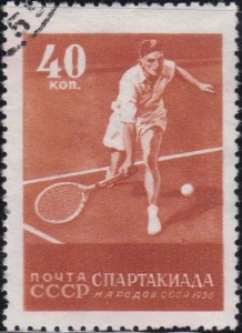 1845 Tennis [Russia Games Stamp]