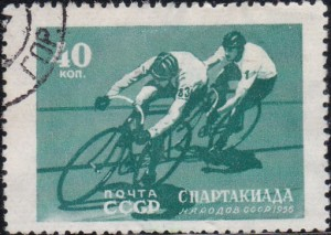 1848 Bicycle race [Russia Games Stamp]