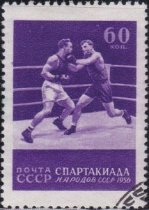 1851 Boxing [Russia Games Stamp]