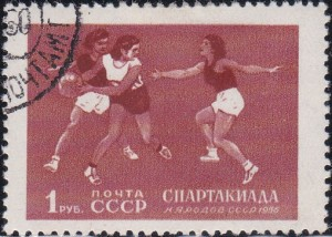 1853 Basketball [Russia Games Stamp]