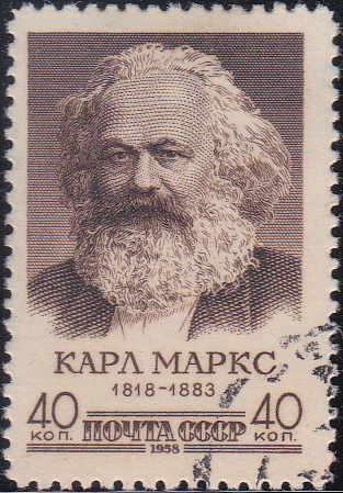 2056 Karl Marx [Russia Stamp]