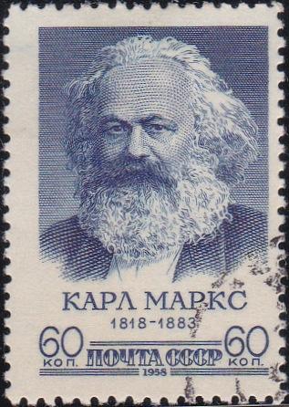 2057 Karl Marx [Russia Stamp]