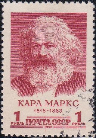 2058 Karl Marx [Russia Stamp]