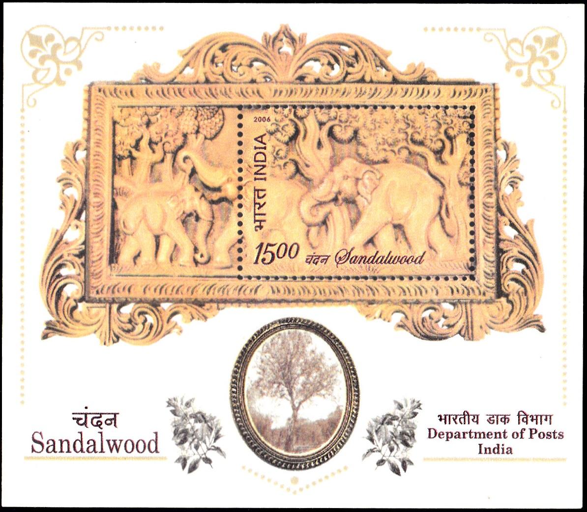 Elephant and Sandalwood Tree