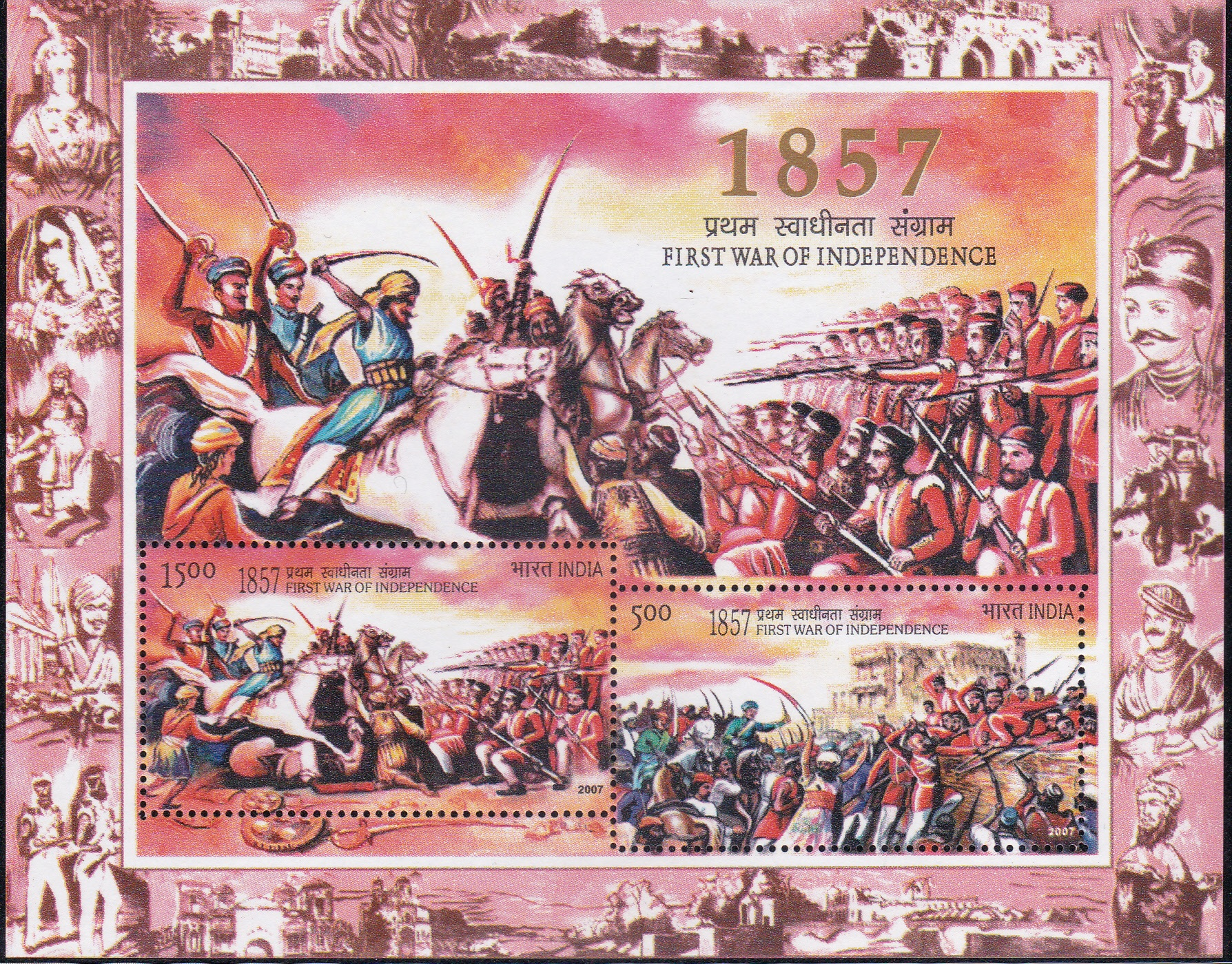 Revolt of 1857 : Battle at Kanpur and Lucknow