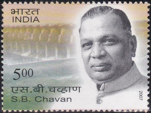 Shankarrao Bhavrao Chavan