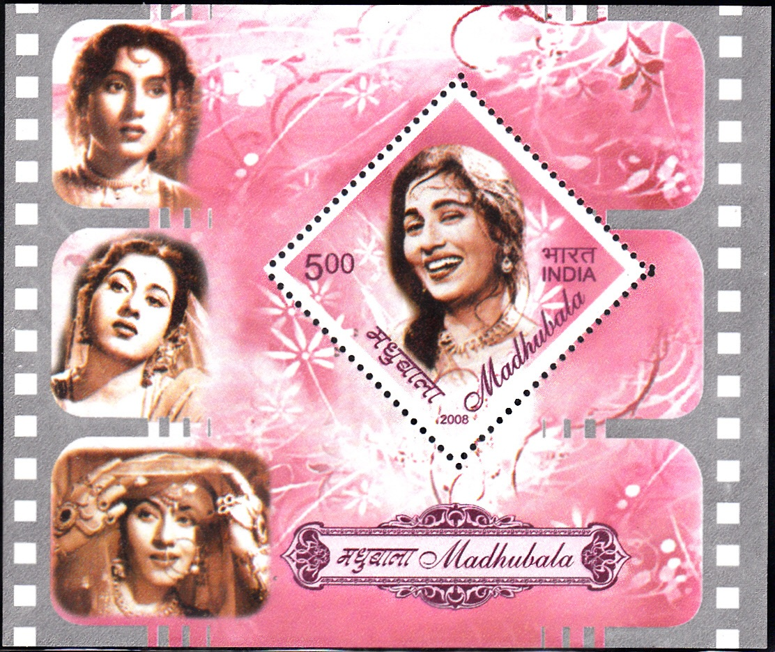 2346 Madhubala [India Miniature Stamp 2008]