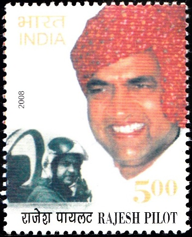 Rajesh Bidhuri : Indian National Congress