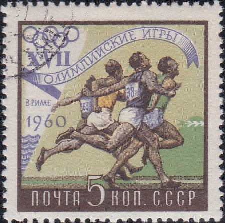 2359 Running [Olympic Games 1960, Rome]