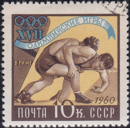 2360 Wrestling [Olympic Games 1960, Rome]