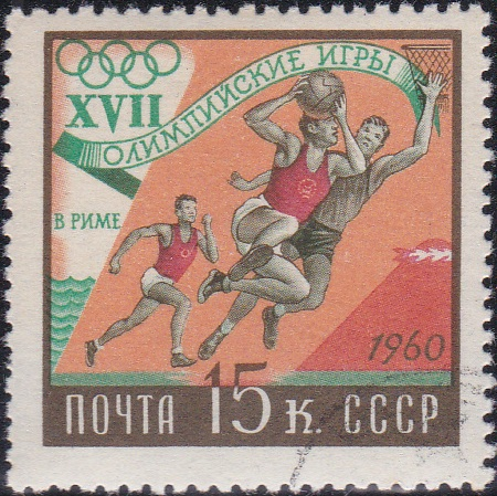 2361 Basketball [Olympic Games 1960, Rome]